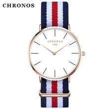 Часы наручные chronos для мужчин и женщин простые кварцевые