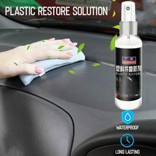Пластиковые части восковой приборной панели репротекторный агент автомобильный интерьер авто пластик ремонт покрытия пасты агент по обслуживанию