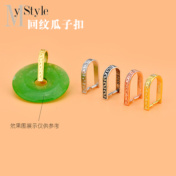 Clip clip accessories S925 silver clasp melon seed button jadeite honey wax jade clasp Necklace buckle image
