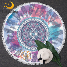 BlessLiving Pink and Aqua Round Beach Towel Roundie Mandala Feather Hippie Circle Yoga Mat Watercolor Floral