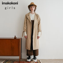 Imakokoni цвет хаки ветровка оригинальный дизайн талии похудение