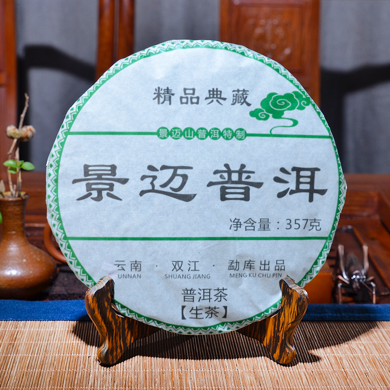 2012 Yr Raw Pu'er Tea Chinese Yunana Menghai Shen Pu'er Special Green Organic Pu-erh Tea Cake 357g For Lose Weight Health Food