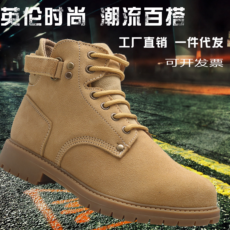Sandy Color Cowhide Tactical Shoes Outdoor Climbing Boots Combat Boots New Style Swede Leather Men's Boot Combat Boots