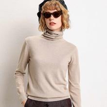 2019 nowy wysoki kołnierz panie kaszmirowy sweter długa koszula sweter sweter z długim rękawem jesienno-zimowy damski sweter tanie tanio GINOACER cashmere Kaszmiru Wełna STANDARD Kobiety Komputery dzianiny Pełna Stałe Brak Golfem Swetry REGULAR Na co dzień