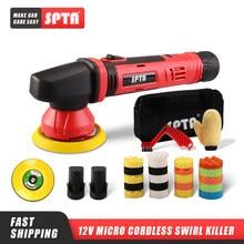 Spta 12v sem fio polidor de carro com bateria de lítio máquina de polimento polidor multifuncional portátil sem fio