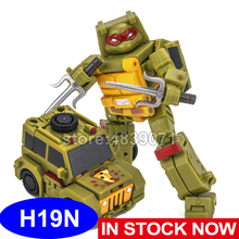 Newage Toys NA Action Figure Toys H19N PIZZERIA Truck Tortoise Deformation Transformation