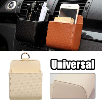 Car Air Vent Storage Bag Organizer Box Glasses Phone Holder For Audi PU Leather Automobile Car Accessories Dashboard Tidy image