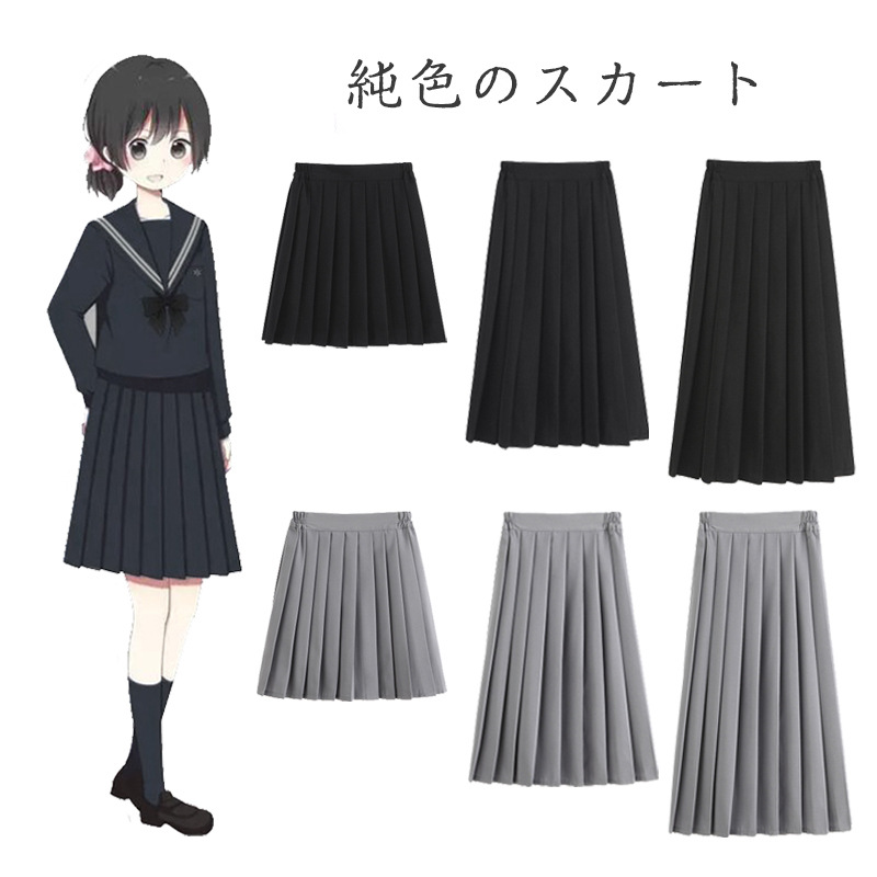Big Size 5XL Women JK High School Uniforms Students Girls Japanese Harajuku Preppy Style Black High Waist Summer Pleated Skirt image