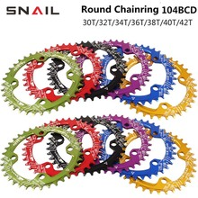 MTB Mountain Bike Chain Ring Round 104BCD Plate Narrow Wide chainrings Chain wheel Crankset Chain Ring Bicycle Accessories 1pcs black fouriers bicycle single chain ring p c d 104mm 30t 40t 4mm bike chainrings narrow wide teeth