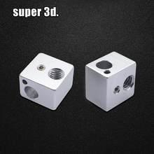 2 pces bloco de aquecimento v5 bloco de alumínio aquecido 16*16*12mm para impressora 3d extrusora j-head hotend kossel e prusa i3
