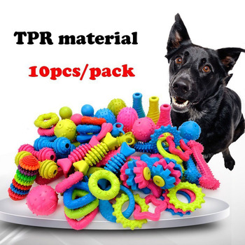 10PCS Randomly Puppy Pet Toys For Small Dogs Rubber Resistance To Bite Dog Toy Teeth Cleaning Chew Training Toys Pet Supplies pet dogs rubber rod feed toy dog chew toy for dog tooth clean rod of extra tough rubber puppy toy biting resistance pet supplies