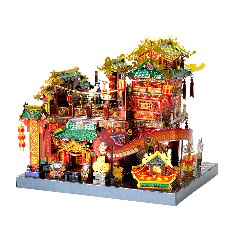 Art Model MU 3D Metal Puzzle Chinatown Building Wufu Restaurant Model Kits DIY 3D Assemble Jigsaw Toys GIFT For Children