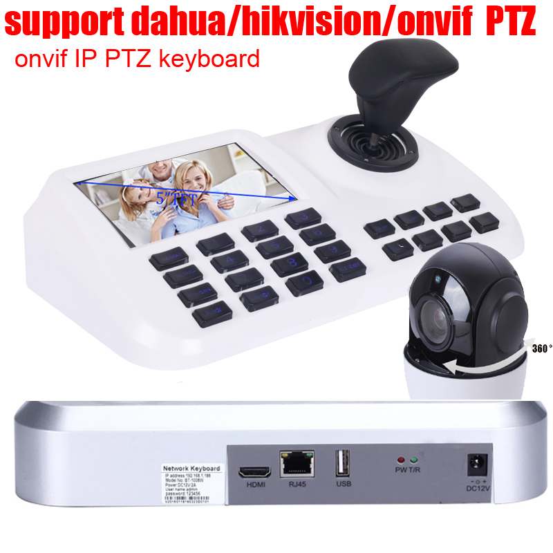 5inch LCD IP PTZ Keyboard Control IP High Speed Dome Camera 3D Joystick 5.0