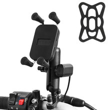 Мотоцикл мобильный телефон держатель USB зарядное устройство GPS подставка алюминиевый сплав кронштейн для IOS iPhone Android смартфон