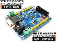 Stm32f103c8t6 pode bus placa de desenvolvimento pode módulo 485