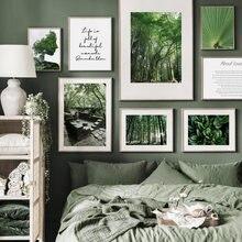 Abstracto menina árvore verde floresta folha de palmeira arte da parede pintura da lona nordic cartazes e impressões fotos parede para sala estar decoração