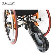 24V 250W חשמלי כיסא גלגלים טרקטור כיסא גלגלים Handbike DIY חשמלי כיסא גלגלים המרות עם סוללה חשמלית טרקטור
