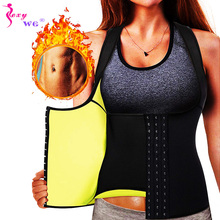 Yoga-Shirts Shapewear Running-Vest Sport-Top SEXYWG Blosue Women with Hook Slimming Gym