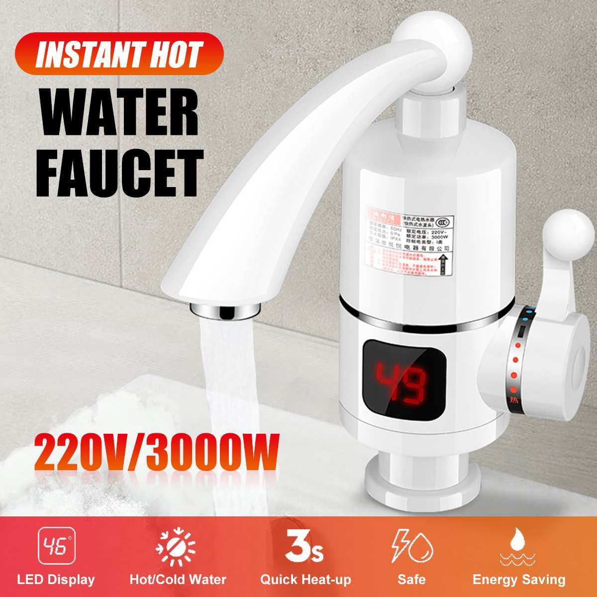 Electric Kitchen Water Heater Tap Instant Hot Water Faucet Heater Cold Heating Faucet Tankless Instantaneous Water Heater 220V