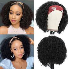 Perruque synthétique bouclée crépue faite Machine pour femmes noires, perruque quotidienne bouclée avec bandeau