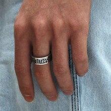 Mangosky novo vintage 8mm anel padrão preto para homem