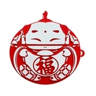 Chinese Style Red Fu...