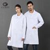 Lab Coat Solid Color Unisex Slim Medical Uniforms Long Sleeve Hospital Beauty Salon Dental Clinic Pharmacy Doctor Nurse Overall