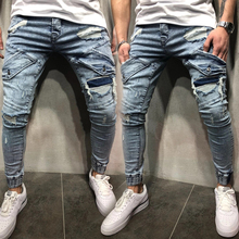 Men's Jeans Knee Hole Pants European Style New Men's Feet Jeans feet Zipper Men's Pants street style narrow feet hole cat s whisker embellished zipper fly fitted jeans for men