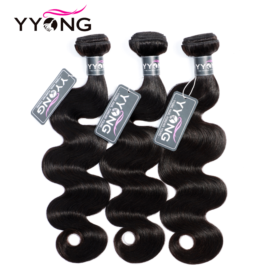 Yyong 100% Human Hair 3 Bundles Brazilian Body Wave Hair Weaving 8