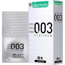 Оригинальный презерватив Okamoto Zero, три платины 003, интимные товары, контрацепция, секс-пенис, презервативы для мужчин
