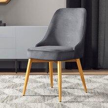 Modern Minimalist High Rebound Restaurant Furniture Chair Restaurant Modern Pu Chinese Iron Chair Wood Kitchen Dining Chair Rest