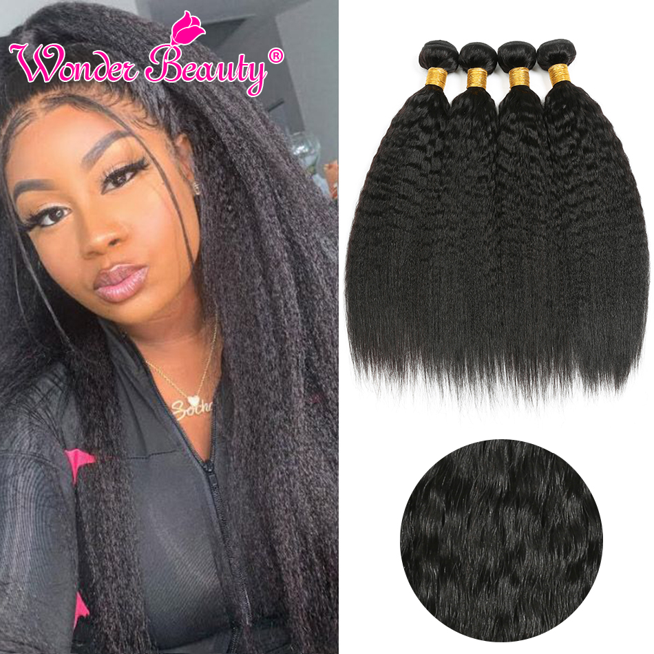 Straight Beauty Remy Hair Extensions 1