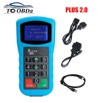 Super for VAG K+CAN Plus 2.0 Diagnosis + Odometer Correction + Pin Code Reader +Key Programmer work for VW/Audi/Seat/Skoda