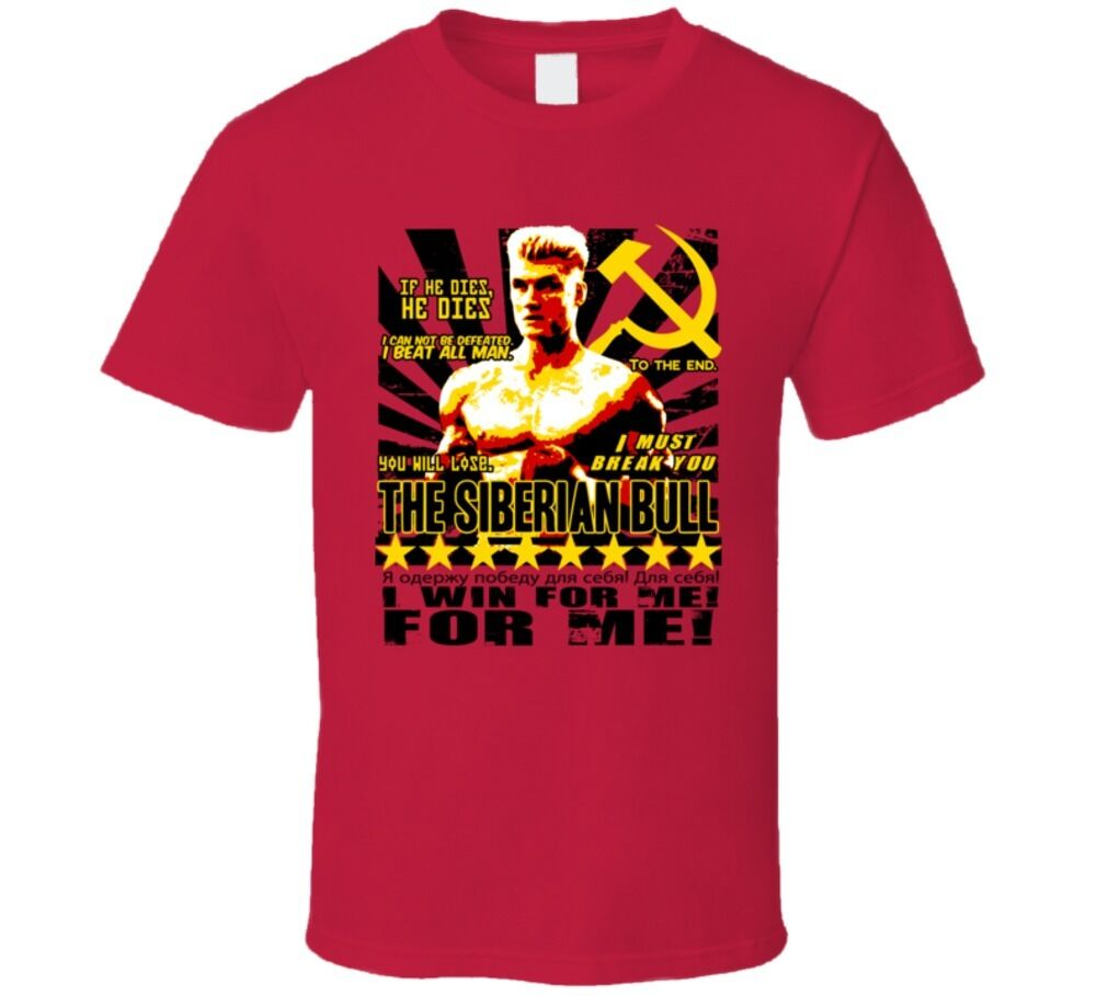 Ivan Drago Rocky Iv Russian Quotes Boxing Movie T Shirt T shirt image