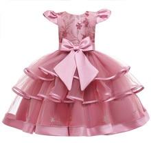 цена Girls Dress Sequins Cake Tutu Wedding Evening Party Ball Gown Kids Dresses For Girls Elegant Princess Dress Children Clothing онлайн в 2017 году