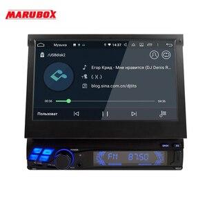 Image 2 - MARUBOX KD8600 DSP Đầu Đơn Vị Đa Năng 1 Din 8 Core Android 10.0, RAM 4GB, 64GB, đồng Hồ Định Vị GPS, Stereo, Bluetooth