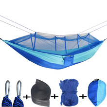 260*140cm 1 or 2 person Portable Hammock Folded Into The Pouch Mosquito Net Hammock Hanging Bed Travel Kit Camping
