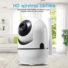 Duurzaam Ip Camera Klassieke Delicate 1080P Hd Ip Camera 2 Weg Audio App Afstandsbediening 2.4Ghz Wifi beveiliging Webcam