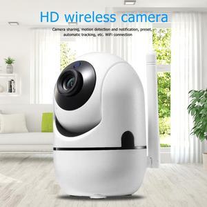 Image 1 - Прочная IP камера Классическая деликатная 1080P HD IP камера 2 стороннее Аудио приложение дистанционное управление 2,4 ГГц Wi Fi Веб камера безопасности