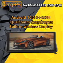For BMW Z4 E89 Android Radio 2009 - 2018 Car Multimedia player CIC PX6 GPS DVD Navigation Touch Screen Head unit Audio Autoradio