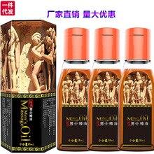 Уличный стиль любовь Мужская эфирное масло мужское травянисто-товары для взрослых массажное эфирное масло 15 мл Mastauxy упражнения обслуживание длиной Ha