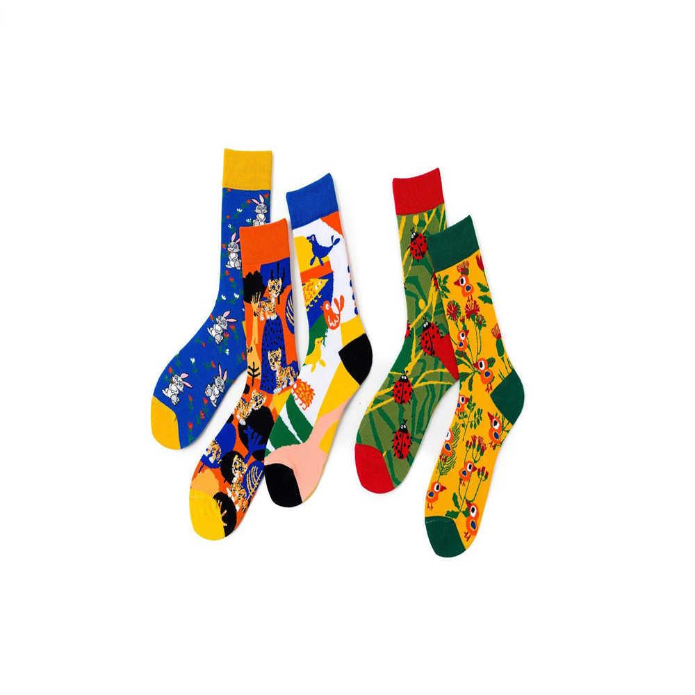Tavşanlar, böcekler, kuşlar, çiçekler ve kuşlar, güzel kaplan, sanatsal soyut ve renkli çiftler tüp çorap C69
