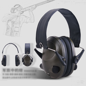Image 2 - Foldable Portable Soft Solid Noise Reduction Shooting Adjustable Active Hunting Hearing Protection Earmuffs Ear Protector