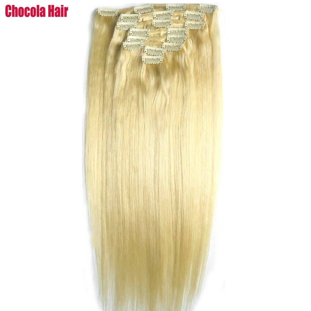 Chocola Full Head Brazilian Machine Made Remy Hair 8pcs Set 100g 16