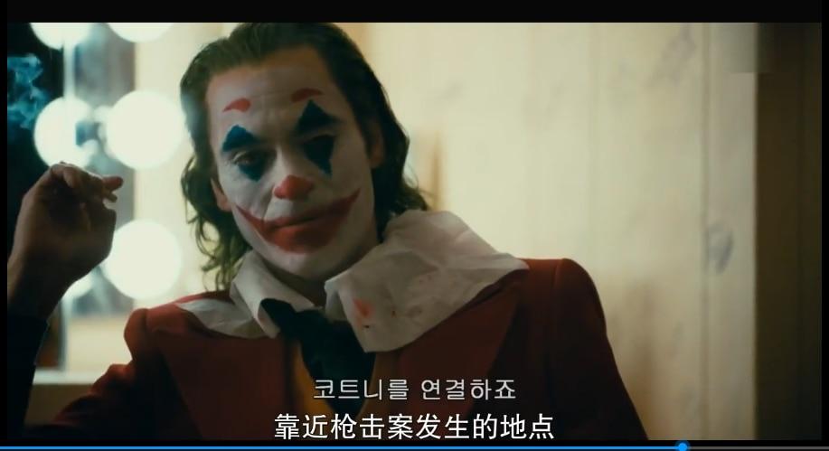 新小丑超清 豆瓣评分9.2分