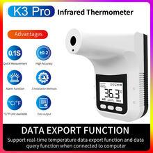 Инфракрасный термометр K3 Pro, обновленный цифровой Бесконтактный настенный электронный прибор для измерения температуры лба, для магазина и...