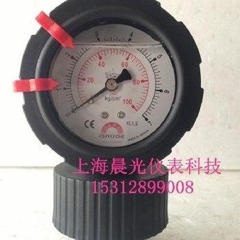 PP Separator 0-4KG GAUGE Acid and Alkali Corrosion Resistant