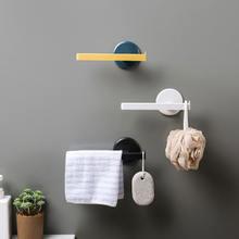 Самоклеющийся держатель для полотенец настенная вешалка ванной