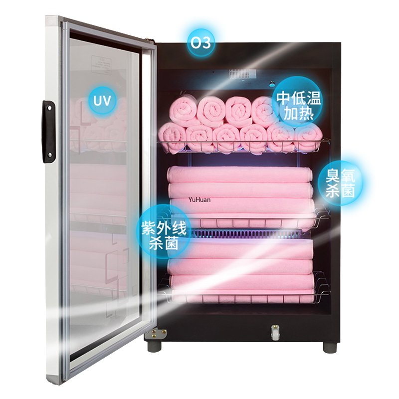 Ultraviolet Household  Sterilizing Cabinet For Beauty Parlor Towel Disinfection Cabinet Towel Warmer  Disinfection  Disinfection