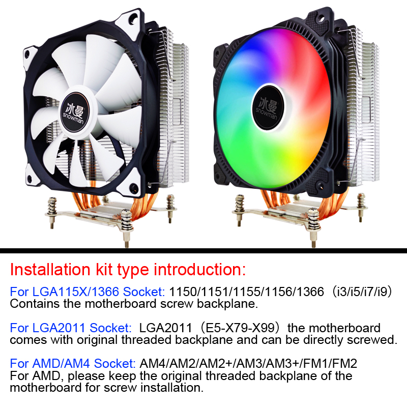 SNOWMAN 4 Heat Pipes CPU Cooler RGB 120mm PWM 4Pin PC quiet for Intel LGA 2011 1150 1151 1155 1366 AMD AM4 AM3 CPU Cooling Fan 6